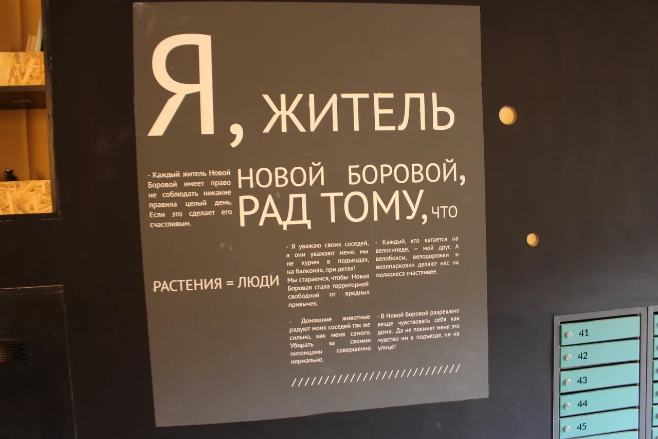 Минск, ул. Амелии Эрхарт д.1