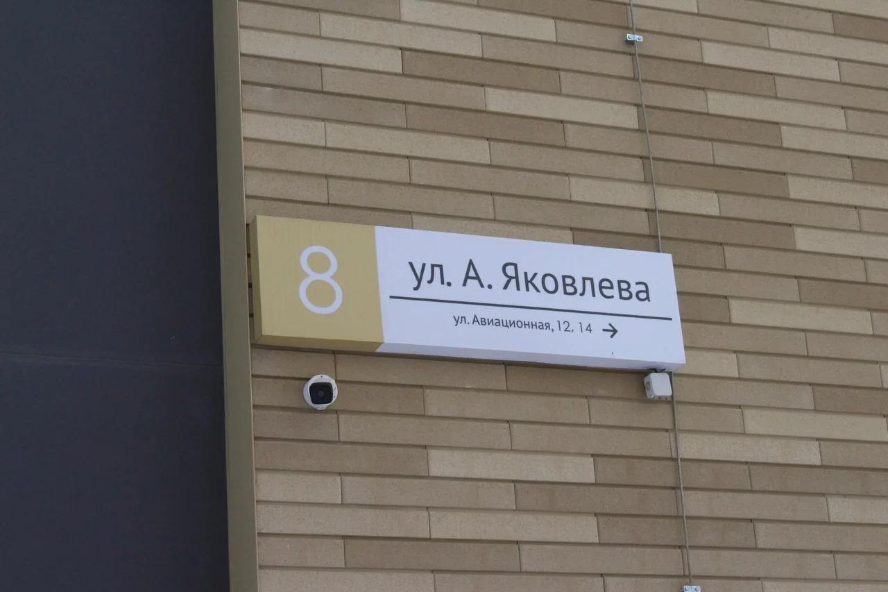 Минск, ул. Амелии Эрхарт д.2