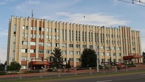 Администрация Ленинского района по улице Маяковского д.83 г. в Минске